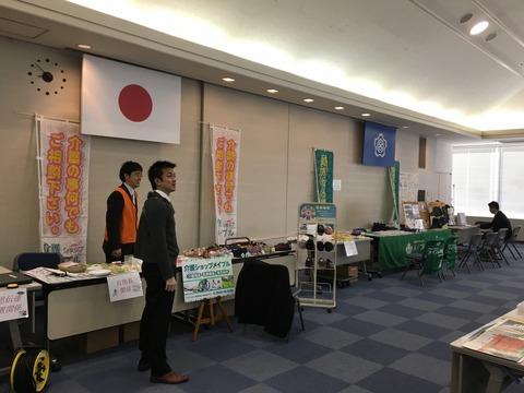 第2回 富士宮市 福祉機器展