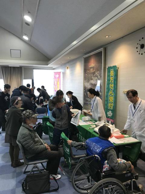 第4回 富士宮市福祉機器展
