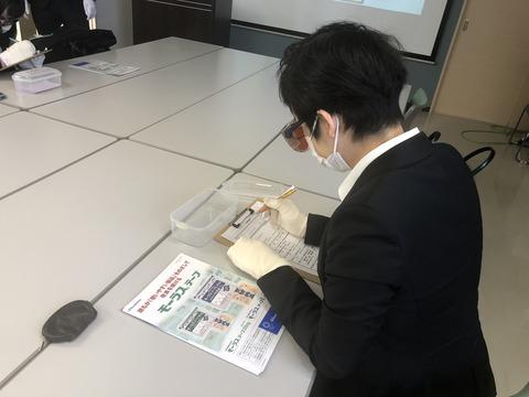 2020年度  新入社員研修  〜高齢者疑似体験〜
